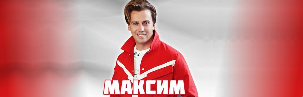 Maksim Galkin<br>סטנדאפ בשפה הרוסית