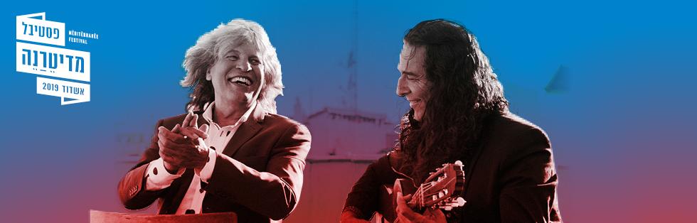 Tomatito and Jose Merce <br>חיבור שלוקח את הפלמנקו לשיא חדש<br>