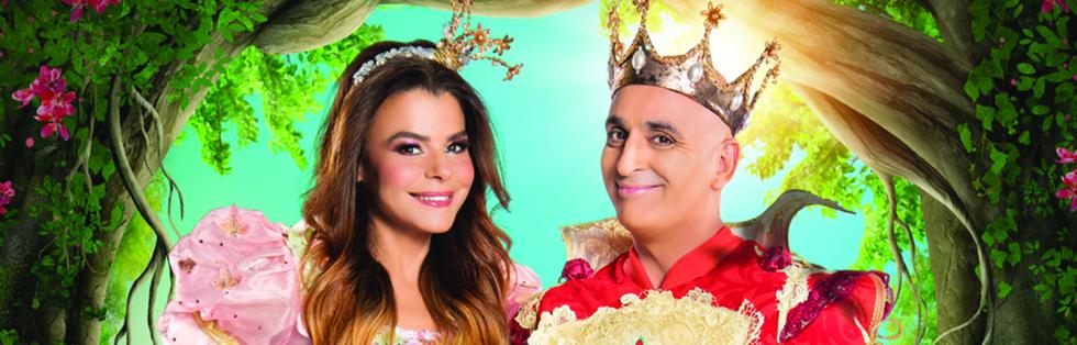 יובל ורינת -בהצגה החדשה הנסיכה והצפרדע