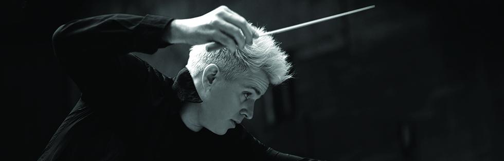 התזמורת הסימפונית<br>הישראלית ראשלצ <br>Titan<br><br>