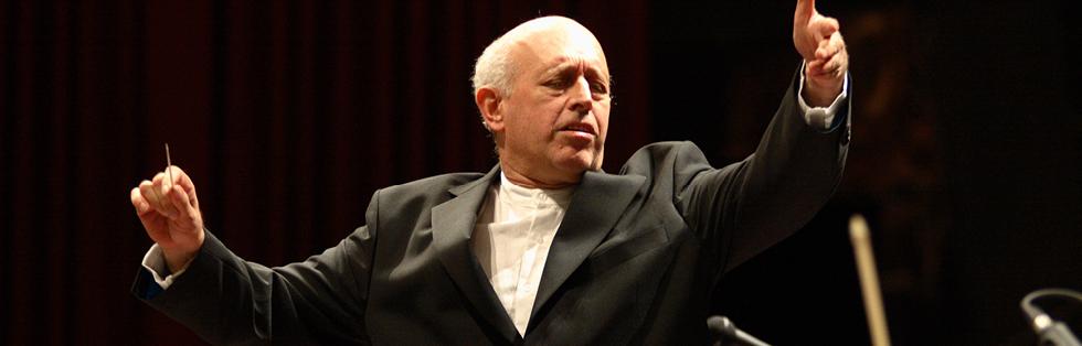 Rosamunde <br>תזמורת האופרה הקאמרית הישראלית <br>מכירה דרך המוקד<br>08-9568111<br>